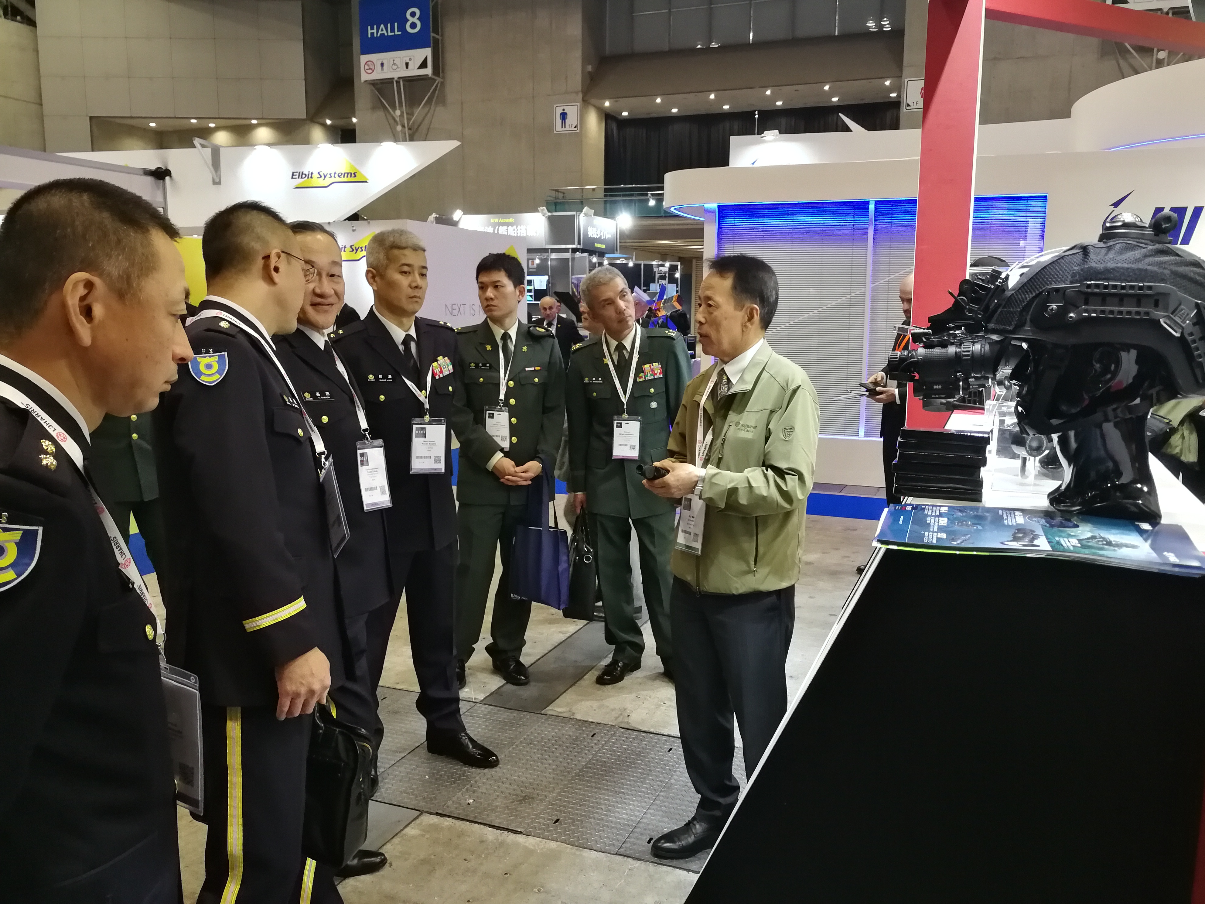PCO at DSEI Japan